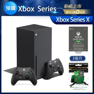 【Microsoft 微軟】★預購★Xbox Series X+3個月GP終極版+12個月金會員+3個月GP終極版+ 無線控制器_黑x1
