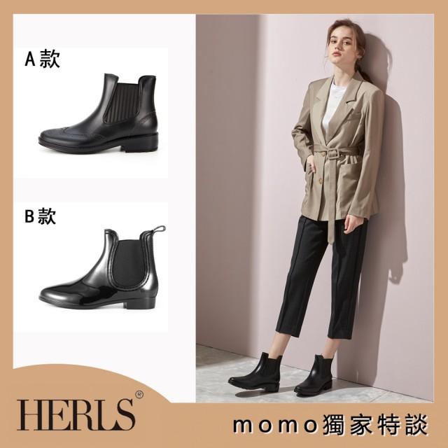 【HERLS】momo獨家特談-雨季必備雨靴系列(2款任選)