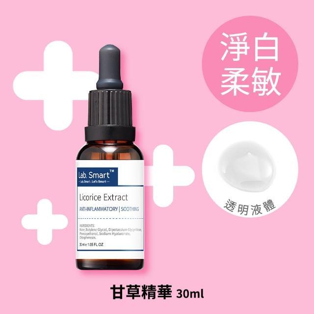 【Dr.Hsieh 達特醫】LabSmart Hi-Tech精華30ml-無盒(神經醯胺/A醇/B3/B5/積雪草/角鯊)