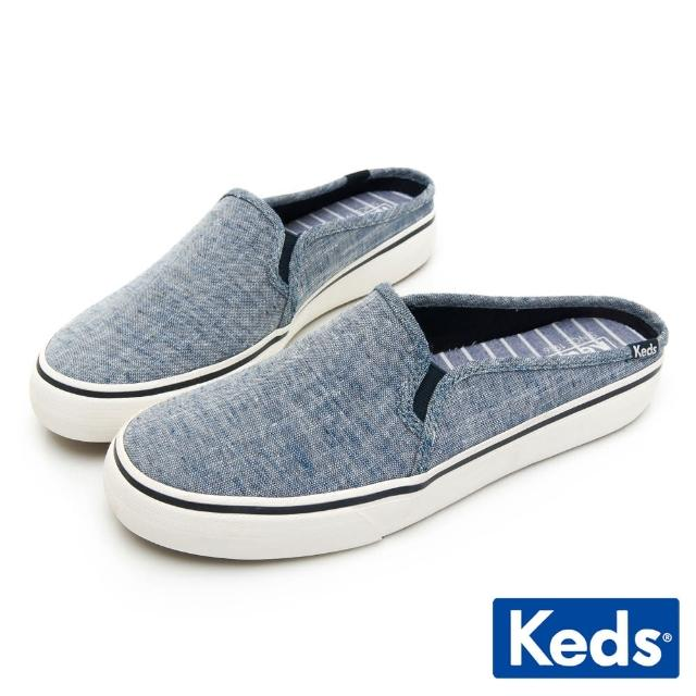 【Keds】輕遊舒適帆布小白鞋(十四款任選)