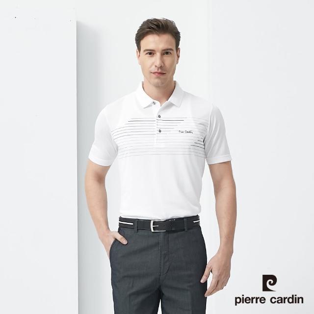 【pierre cardin 皮爾卡登】商務休閒 男款 涼感吸濕排汗絲光棉短袖POLO衫(多款任選)