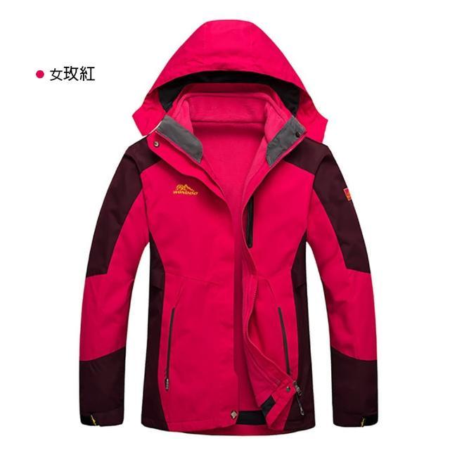 【Billgo】L-5XL三合一防風登山衝鋒衣外套 兩件套絕對保機能男女風衣 7色(防風雪、時尚、情侶外套)