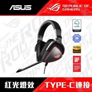 【ASUS 華碩】ROG Delta Origin USB-C有線電競耳機(組合)