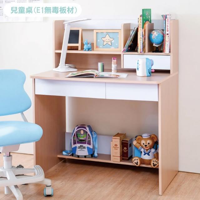 【天空樹生活館】樂多日系兒童書桌(學習桌 成長桌 書桌 桌子)