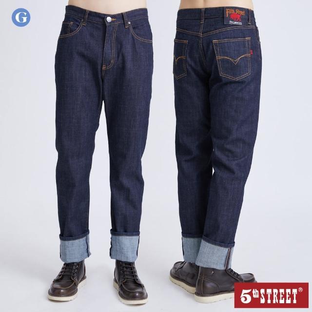 【5th STREET】男/女款熱銷精選長褲-多款任選
