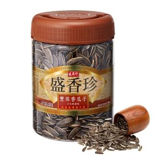 【盛香珍】豐葵香瓜子桶450g/桶(全天然原味)