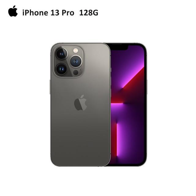 【Apple 蘋果】iPhone 13 Pro 128G(6.1吋)