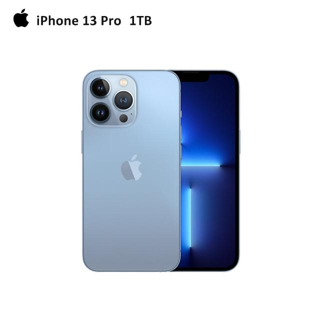 【Apple 蘋果】iPhone 13 Pro 1TB(6.1吋)
