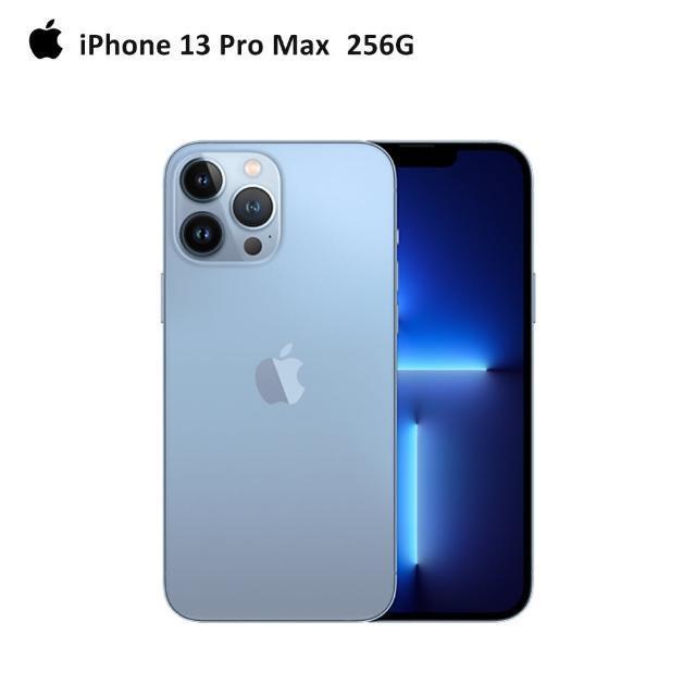 【Apple 蘋果】iPhone 13 Pro Max 256G(6.7吋)