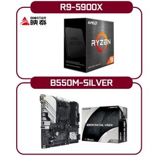 【BIOSTAR 映泰】AMD 超值套包組 R9-5900X 十二核心 中央處理器 + 映泰 B550M-SILVER 主機板