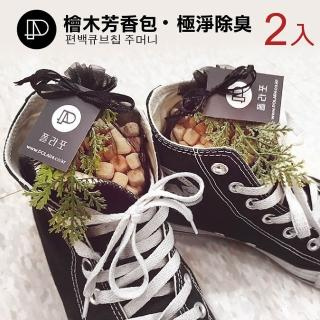【Jo Go Wu】韓國進口POLAR4除臭檜木-2包(鞋子除臭/防潮/除濕/香氛)